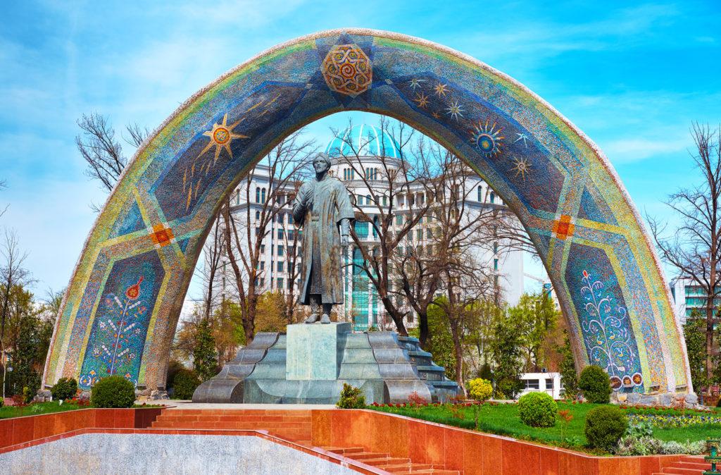 Fotolia 119289815 Subscription Monthly M 1024x674 - Аэропорты Таджикистан