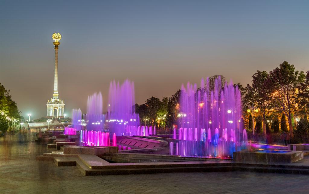 Fotolia 175872536 Subscription Monthly M 1024x645 - Аэропорты Таджикистан