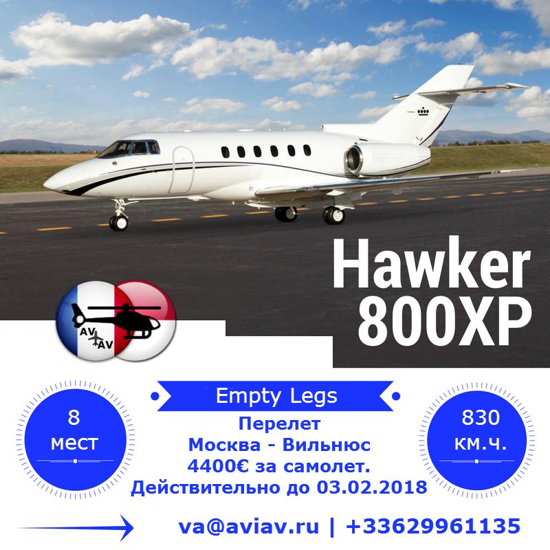 Hawker800xp - Частный самолет по цене бизнес класса