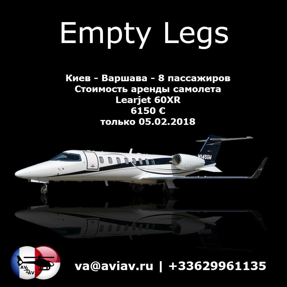 PrivatePlane - Частный самолет по цене бизнес класса