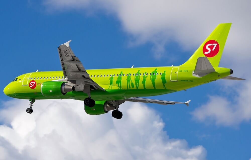 S7 Airlines 2 - S7 Airlines предлагает пассажирам динамические пакеты