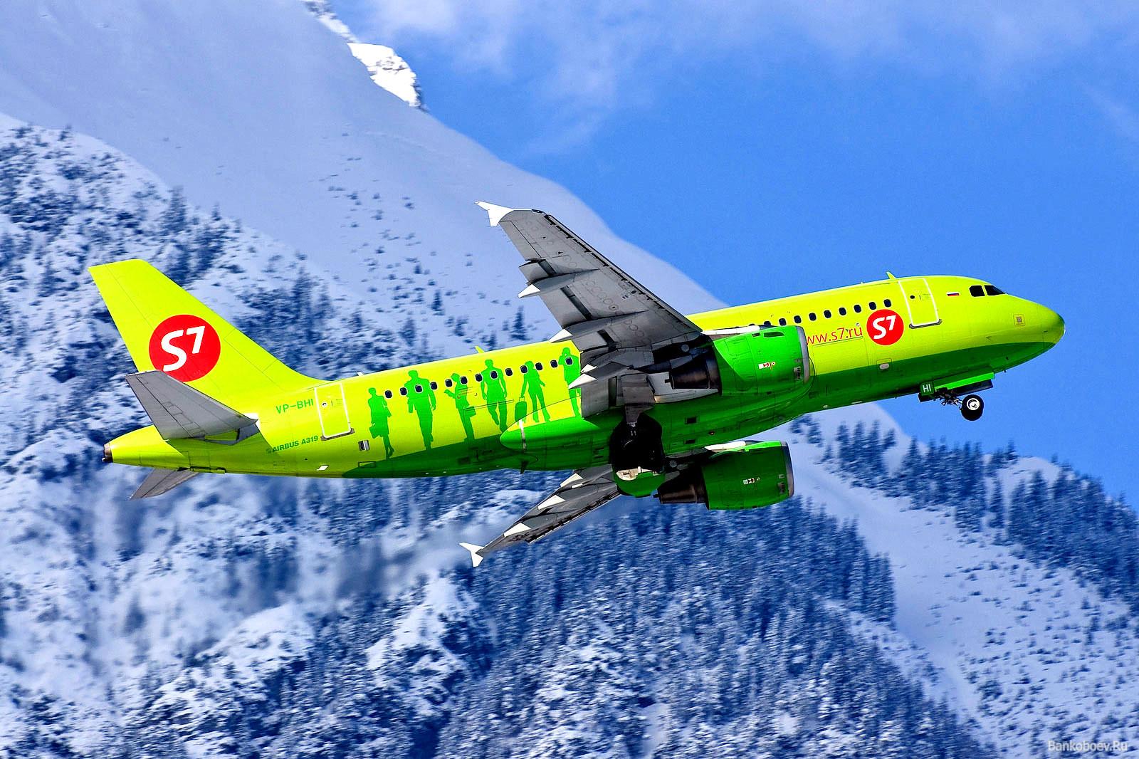 S7 Airlines 8 - Дополнительные услуги за мили от S7 Airlines