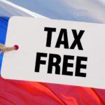 TaxFreeRussia 150x150 - Тестовое введение системы tax free осуществится в 4 регионах страны