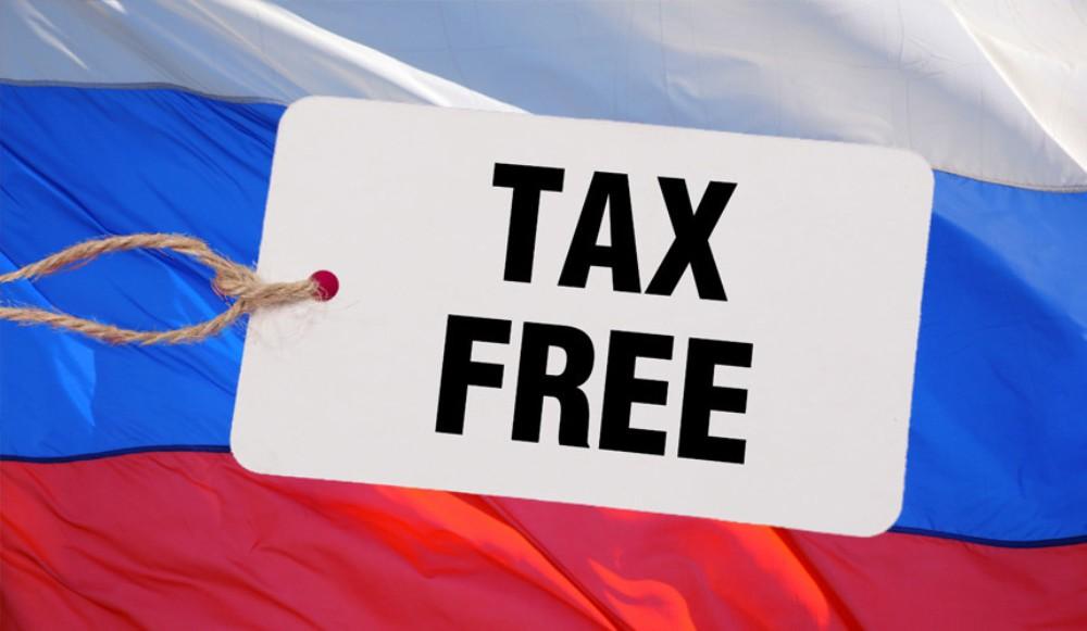 TaxFreeRussia - Система Tax Free будет введена в аэропортах 4 регионов России
