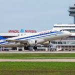 insk 1024x681 150x150 - Авиакомпания «Победа» не будет летать в Минск