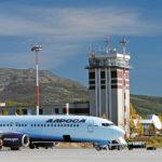 magadan sokol airport 150x150 - Льготы на авиабилеты получат многодетные семьи