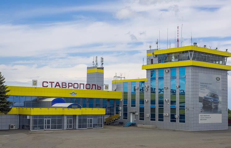 Реконструкция аэропорта Ставрополь отложена