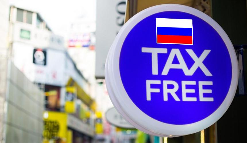tax tree - Тестовое введение системы tax free осуществится в 4 регионах страны