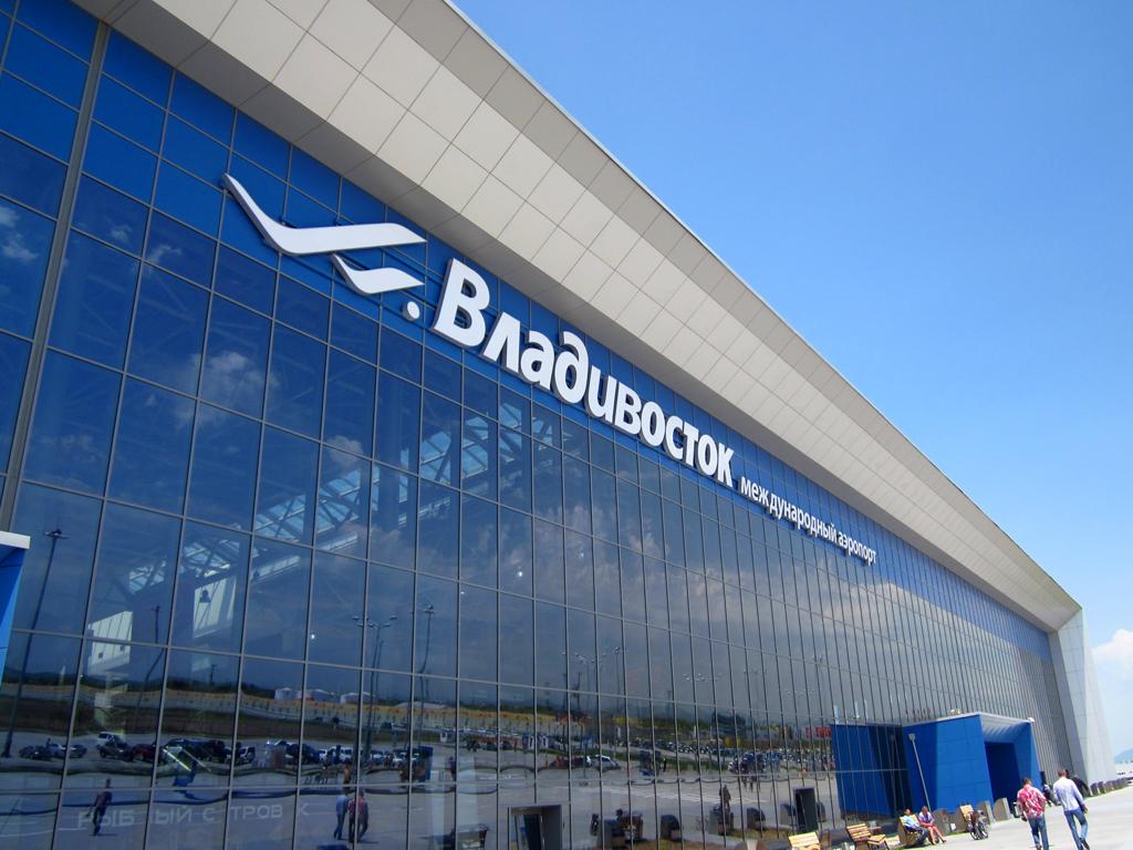 vladivostok airport 5 - Новые прямые рейсы из Владивостока и Грозного