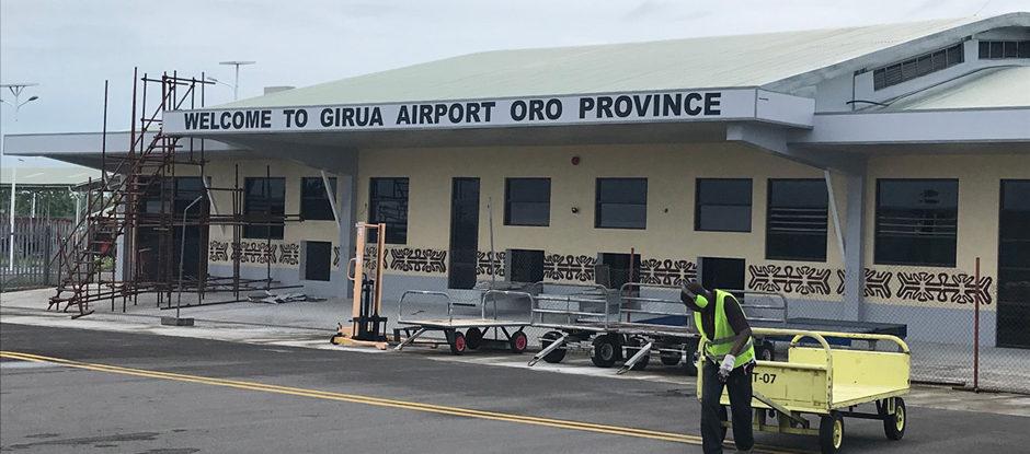 Аэропорт Гируа