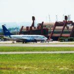 10 5 150x150 - Аэропорты Парагвая