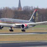 104 150x150 - EgyptAir впервые в истории авиации перевез пассажирку весом более 500 килограммов