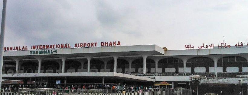 Аэропорт Шахджалал