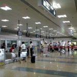 1123 150x150 - Аэропорт Баркисимето (Barquisimeto) коды IATA: BRM ICAO: SVBM город: Баркисимето (Barquisimeto) страна: Венесуэла (Venezuela)