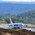 117 150x150 - Аэропорт Мегхаули (Meghauli) коды IATA: MEY ICAO: VNMG город: Мегхаули (Meghauli) страна: Непал (Nepal)