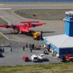12 150x150 - Аэропорт Упернавик (Heliport) коды IATA: JUV ICAO: BGUK город: Упернавик (Upernavik) страна: Гренландия (Greenland)