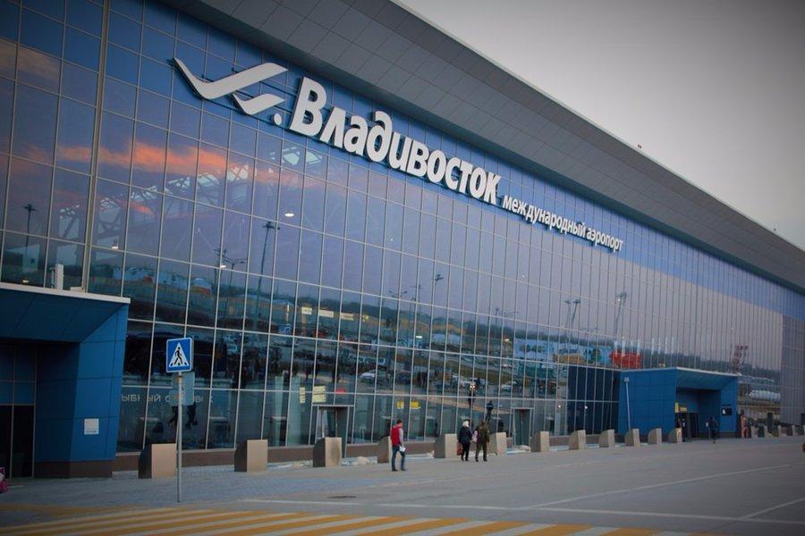 16 9 - Аэропорт Владивосток (Vladivostok) коды IATA: VVO ICAO: UHWW город: Владивосток (Vladivostok) страна: Россия (Russian Federation)