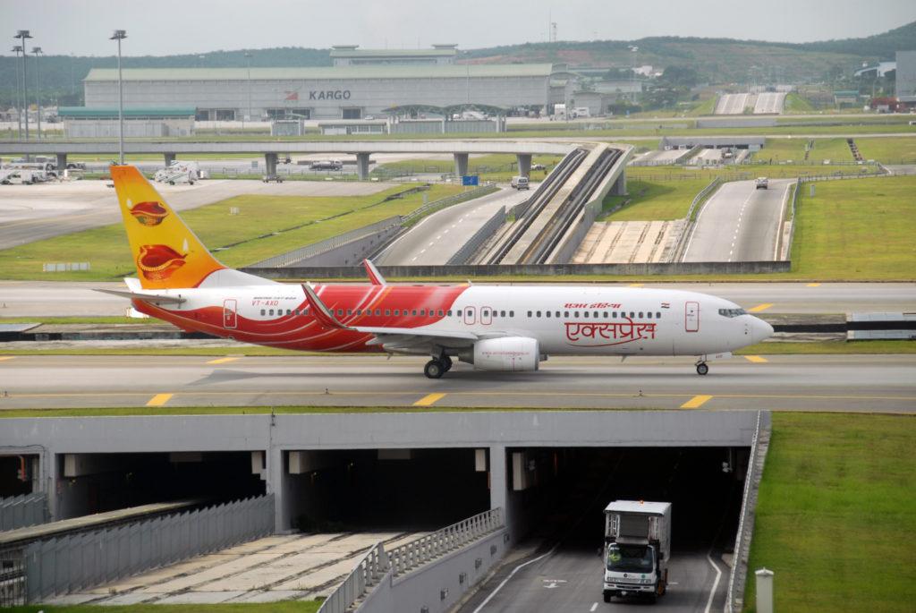 17 11 1024x685 - Аэропорт Беллари (Bellary) коды IATA: BEP ICAO: VOBI город: Беллари (Bellary) страна: Индия (India)
