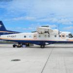 Аэропорт Табитуа-Сауз (Tabiteuea South) коды IATA: TSU ICAO: NGTS город: Табитуа-Сауз (Tabiteuea South) страна: Кирибати (Kiribati)