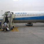17 6 150x150 - Аэропорт Меймене (Maimana) коды IATA: MMZ ICAO: OAMN город: Меймене (Maimana) страна: Афганистан (Afghanistan)