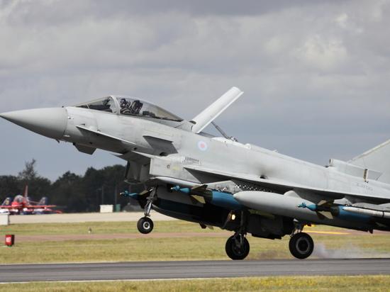 Королевских ВВС
