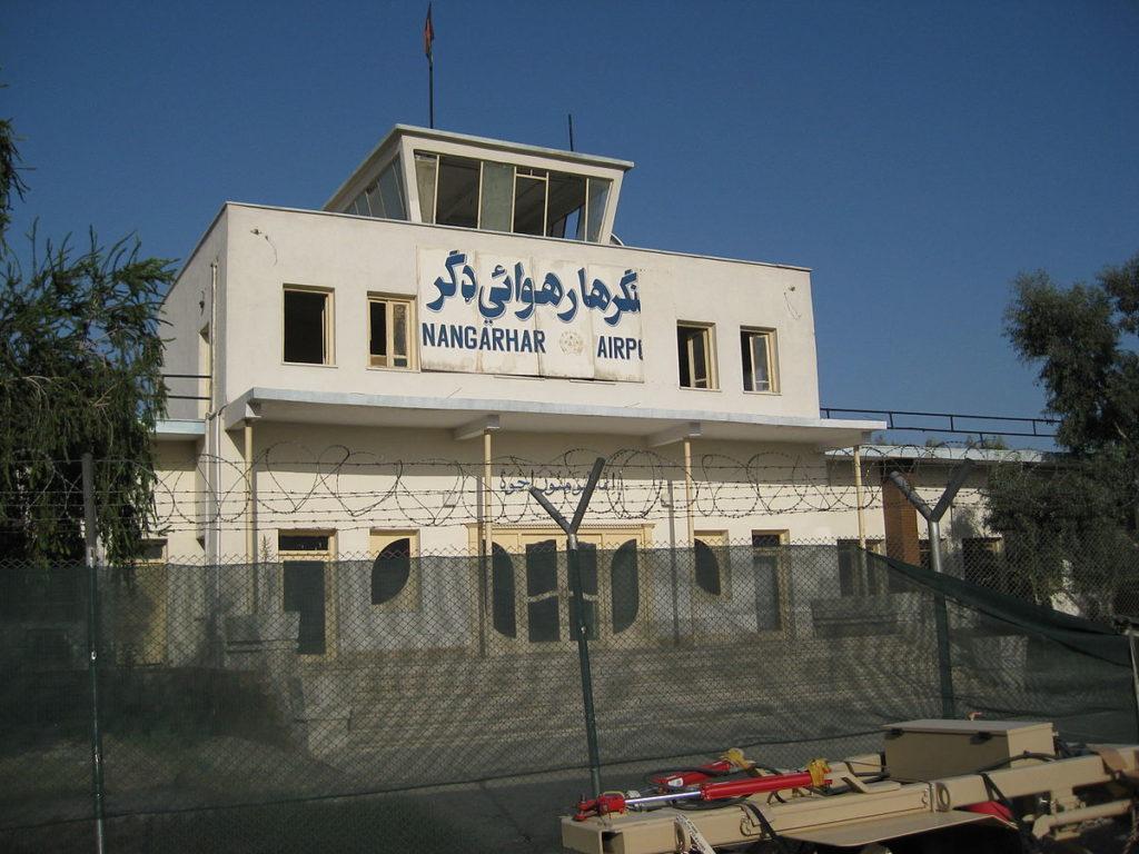 Джелалабад