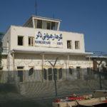19 7 150x150 - Аэропорт Корумбы (Intl. Airport Corumba) коды IATA: CMG ICAO: SBCR город: Корумбы (Corumba) страна: Бразилия (Brazil)