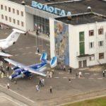 19 8 150x150 - Вологда заказать самолет город: Вологда страна: Россия