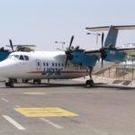 191 150x150 - Банц заказать самолет город: Банц страна: Папуа - Новая Гвинея