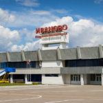 20 11 150x150 - Аэропорт Большой Багама (Auxiliary Airfield) коды IATA: GBI ICAO: MYGM город: Большой Багама (Grand Bahama) страна: Багамские острова (Bahamas)
