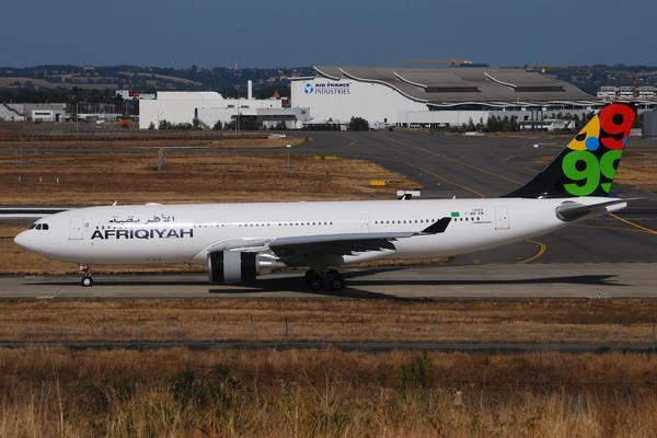 200 - Аэропорт Бьянабип (Biangabip) коды IATA: BPK ICAO: KBPK город: Бьянабип (Biangabip) страна: Папуа - Новая Гвинея (Papua New Guinea)