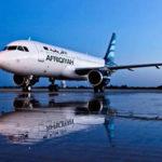 205 150x150 - Нипа заказать самолет город: Нипа страна: Папуа - Новая Гвинея