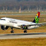 210 150x150 - «Аэрофлот» предупредил о махинациях с бесплатными билетами