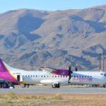 21743501 680522132146025 2237239185886237011 o 150x150 - Аэропорты Монголии