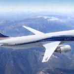 229 150x150 - Аэропорт Араджип (Aragip) коды IATA: ARP ICAO:  город: Араджип (Aragip) страна: Папуа - Новая Гвинея (Papua New Guinea)