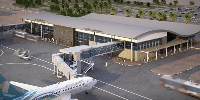 Аэропорт Эмбесса