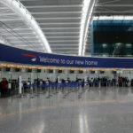 23 7 150x150 - Аэропорт Лондон (London City Airport) коды IATA: LCY ICAO: EGLC город: Лондон (London) страна: Великобритания (United Kingdom)