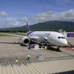 237 150x150 - Аэропорт Гарайна (Garaina) коды IATA: GAR ICAO:  город: Гарайна (Garaina) страна: Папуа - Новая Гвинея (Papua New Guinea)