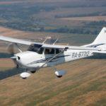 238 150x150 - EASA сертифицировала новую модель SSJ100