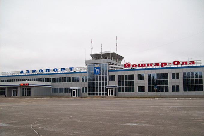 Аэропорт Йошкар-Ола