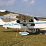 241 150x150 - Аэропорт Лондолози  (Londolozi) коды IATA: LDZ ICAO: FALD город: Лондолози  (Londolozi) страна: ЮАР (South Africa)