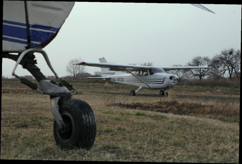 Аэропорт Энгати