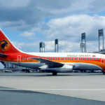 26 150x150 - Аэропорт Онжива (Ongiva) коды IATA: VPE ICAO: FNGI город: Онжива (Ongiva) страна: Ангола (Angola)