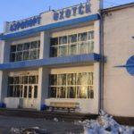 26 5 150x150 - Аэропорт Комсомольска-на-Амуре получил нового владельца