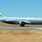 27 1 150x150 - Аэропорт Хенераль-Рока (General Roca) коды IATA: GNR ICAO: SAHR город: Хенераль-Рока (General Roca) страна: Аргентина (Argentina)