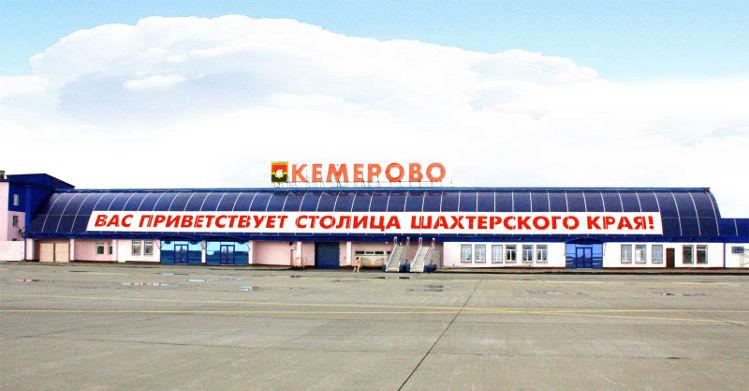 27 10 - Аэропорт Кемерово (Kemerovo) коды IATA: KEJ ICAO: UNEE город: Кемерово (Kemerovo) страна: Россия (Russian Federation)