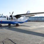 276 150x150 - Вабо заказать самолет город: Вабо страна: Папуа - Новая Гвинея