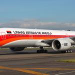 28 1 150x150 - Аэропорт Дирико (Dirico) коды IATA: DRC ICAO:  город: Дирико (Dirico) страна: Ангола (Angola)