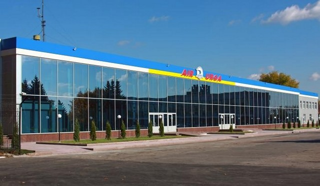 3 11 - Аэропорт Кировоград (Kirovograd) коды IATA: KGO ICAO: UKKG город: Кировоград (Kirovograd) страна: Украина (Ukraine)