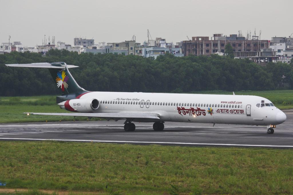 3 18 1024x683 - Аэропорт Ишварди (Ishurdi) коды IATA: IRD ICAO: VGIS город: Ишварди (Ishurdi) страна: Бангладеш (Bangladesh)
